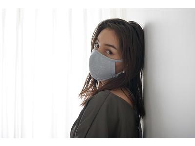 おしゃれかつ機能的!!オリジナルデザインのネックストラップマスク