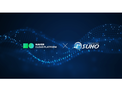 株式会社スホ、韓国ネイバービジネスプラットフォームとパートナー契約を締結