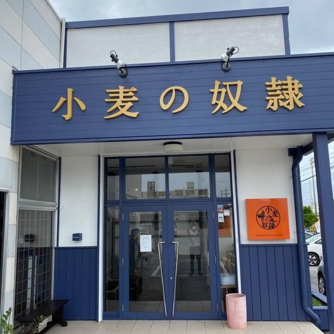 【ホリエモン発案ベーカリーが全国展開】北海道で誕生した話題のエンタメパン屋が遂に沖縄に4/30初出店!「小麦の奴隷 沖縄北谷店」名物ザックザクカレーパンをお届けします。