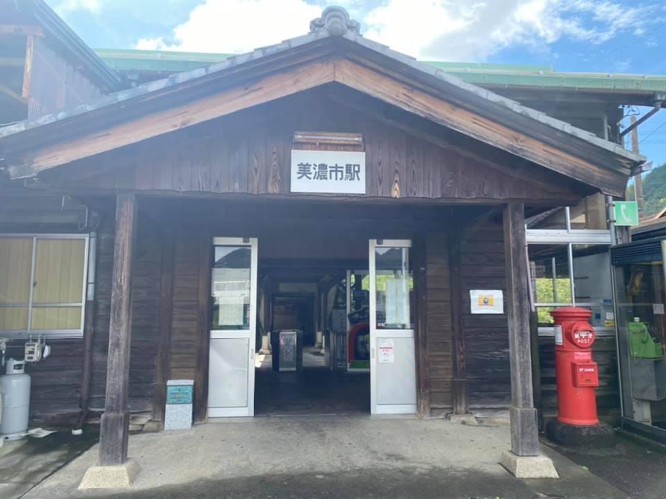 岐阜県長良川鉄道「美濃市」駅にコワーキングスペース新規開業