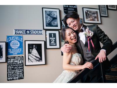 結婚式場貸切の『挙式フォトプラン』をリリースしました。