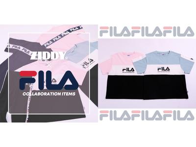 ガールズブランドZIDDY(ジディー) / ボーイズブランドRAD CUSTOM(ラッドカスタム)から『FILA(フィラ)』とのコラボ商品登場!