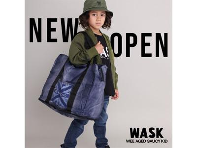 名古屋松坂屋 5階 こども服売場にボーイズブランド『WASK(ワスク)』が、9月1日(水)オープン!