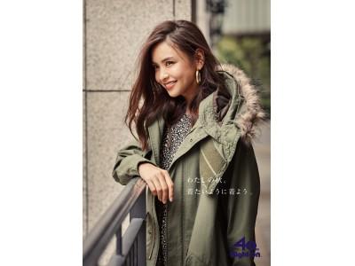 Right-onの新たなイメージキャラクターとして、人気モデルの滝沢眞規子さんを起用!9月21日(金)から店頭・webで初公開