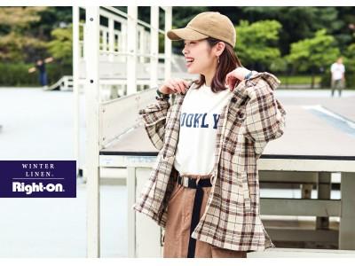 秋・冬でもリネン!?この秋、大本命のワークシャツが登場!ライトオンのプライベートブランドBACK NUMBERより「ウィンターリネン」が8月19日(月)より発売開始