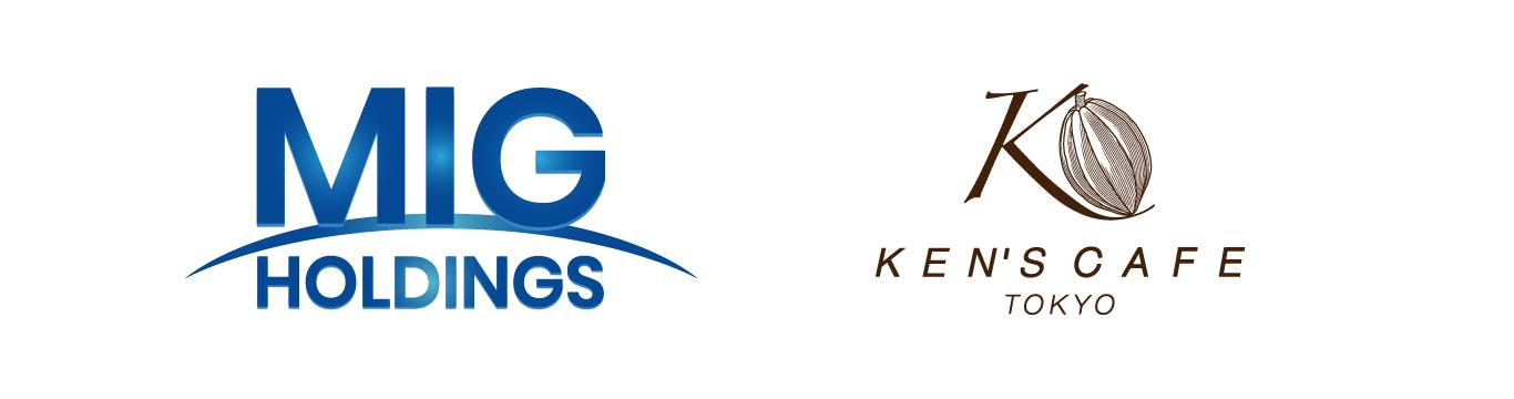 日本一のガトーショコラ専門店「ケンズカフェ東京」 のフランチャイズ事業をスタート
