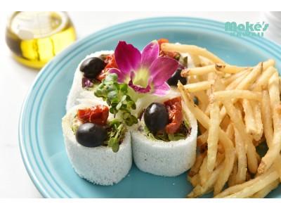 ハワイ発「モケス ハワイ」より、タピオカパンの「ビーガンサンド」発売開始!カラダに優しい、可愛いサンド♪