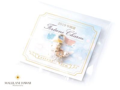 可愛いチャームで、楽しく開運!ハワイ発「マルラニハワイ」より、ストーンチャームを発売開始!