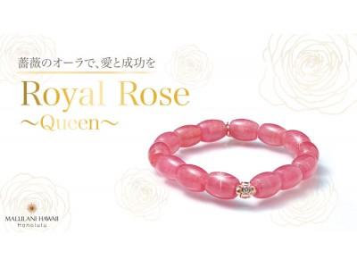 薔薇色のパワーストーンで、愛&魅力UP!、ハワイ発「マルラニハワイ」より、【インカローズ×ダイヤモンド】のブレスレットが新登場!