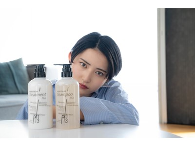 【ケラチナムサーティーン】コンセプトムービー第一弾&オンラインショップ公開