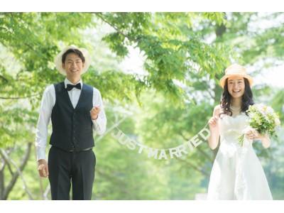 """78.3%が「婚活は""""アリ""""」(30代既婚者)平成の30年間で大きく変化した結婚観"""