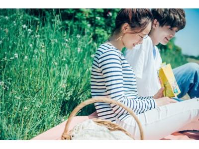 婚活支援サービス活用の「SAITAMA出会いサポートセンター(恋たま)」設立1周年!