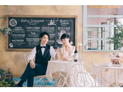 結婚式プロデュースサービスの「スマ婚」が、少人数結婚式の多様なニーズに対応する新プランを提供開始