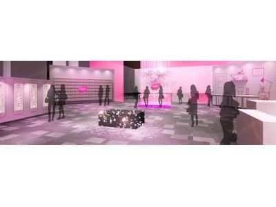 アヴェダ新アロマヘアケア「チェリー アーモンド シリーズ」 発売記念 2月16日、17日の2日間表参道ヒルズでスペシャルイベント開催!