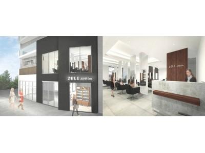 アヴェダ コンセプトサロン「ZELE AVEDA 大宮」2020年3月9日(月)オープン