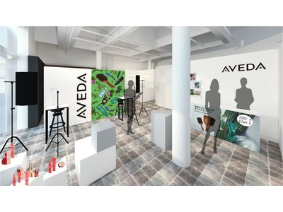 """AVEDA BEAUTY PARK""2021年3月8日(月)OPEN"