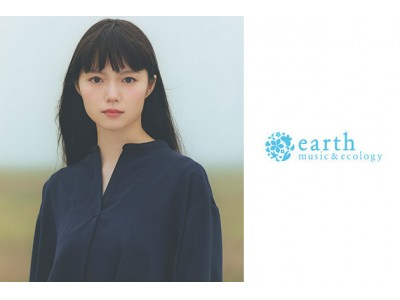 ファストファッション通販『SHOPLIST.com by CROOZ』「earth music&ecology」をはじめとする3ブランドが新規オープン