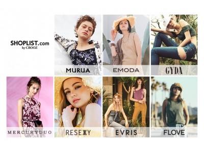 ファストファッション通販『SHOPLIST.com by CROOZ』年商300億円、全国100店舗超を展開するMARK STYLER株式会社の人気ファッションブランドが新規オープン