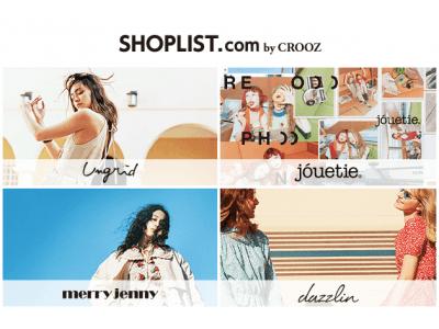 ファストファッション通販サイト『SHOPLIST.com by CROOZ』年商300億円超、194店舗以上を展開するMARK STYLER株式会社の人気ファッションブランドが追加オープン!
