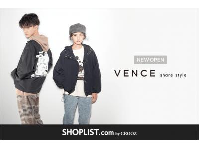 ファッション通販サイト『SHOPLIST.com by CROOZ』年商約190億円、238店舗を展開する株式会社コックスの人気ファッションブランド「VENCE share style」が新規オープン