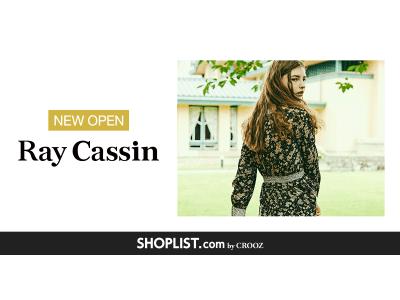 ファッション通販サイト『SHOPLIST.com by CROOZ』全国40店舗以上を展開する株式会社レイ・カズンの「Ray Cassin」をはじめとする4ブランドが新規オープン