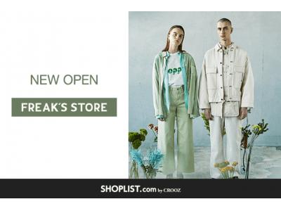 ファッション通販サイト『SHOPLIST.com by CROOZ』株式会社デイトナ・インターナショナルが運営するセレクトショップ「FREAK'S STORE」が期間限定オープン