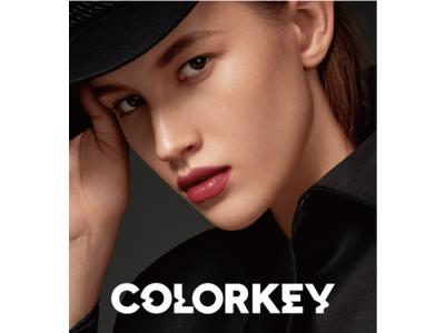月間売上数200万本突破!中国トップブランドの1つ「COLORKEY」がついに日本上陸!初上陸を記念してプレゼントキャンペーンを実施。