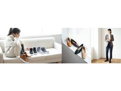 ジーフット初!オンラインストア限定ブランド誕生! 女性のライフスタイルに寄り添った新しいクツの選び方 「LSMR(レスモア)」完全オンライン化でリニューアル