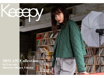 Keeepy(キーピ―)次世代モデル・横田ひかるが纏う2021年秋冬コレクション販売開始