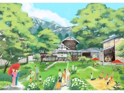 """着物の世界を起点に地域の魅力を伝える""""きものリトリートホテル"""" 2021年春開業(予定)"""