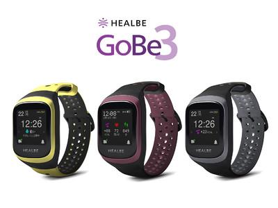 """世界初、""""摂取カロリーが自動計測できる""""スマートバンド【GoBe3】。10月1日よりオンラインショップおよび全国の取扱店で販売スタート! 一部では先行予約受付も実施。"""