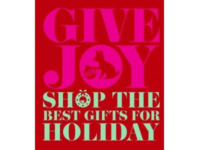DFSグループ 2018年ホリデーギフトキャンペーン「GIVE JOY」
