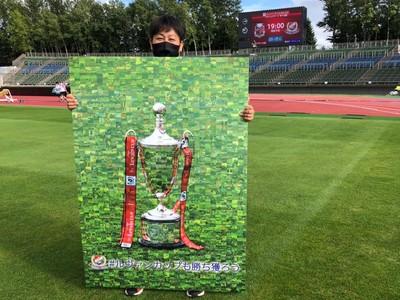 横浜F・マリノス応援企画が、モザイクアート簡単生成システム「Mosaic Live(モザイクライブ)」によって実施されました