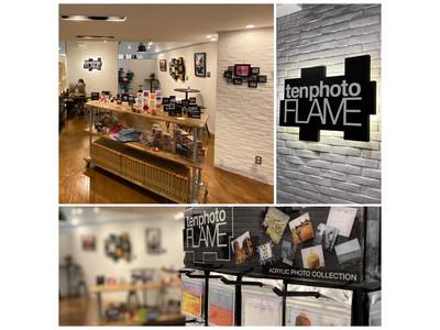スマホひとつで世界に一つだけのおしゃれインテリアを制作。ten photo FLAME.comが店舗をオープン!