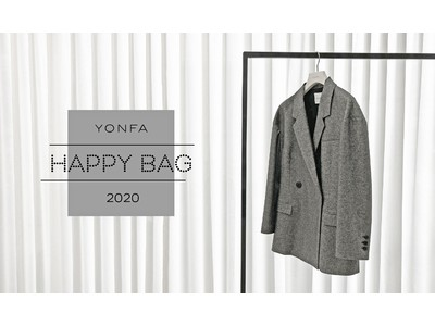 【YONFA】昨年は約5分で250個が完売!ご購入される方の身長・体重、購入済み商品から、パーソナライズした内容でお届けする【2020 HAPPY BAG】の販売をスタート!