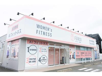愛知で5店舗目!ファディー豊川堺店が8月16日(月)グランドオープン!