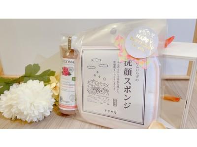大阪福島の隠れ家オーガニックショップ、生活雑貨Pachiraをリニューアル♪