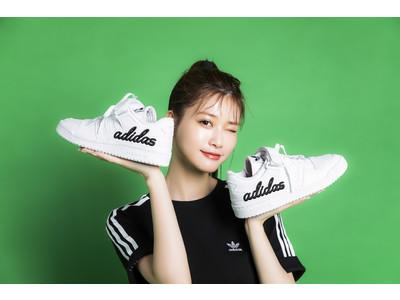 """大人気ファッションモデル・タレント""""めるる""""がデザイン監修「adidas Originals for atmos FORUM LOW」atmos pinkにて4/29(木)から発売!"""