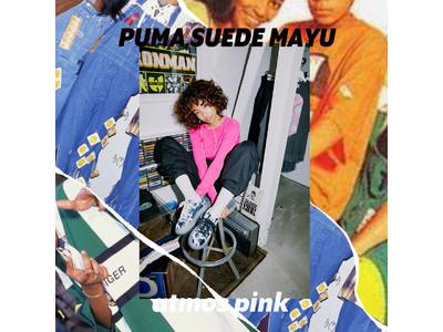 atmos pink×PUMA コラボ第2弾!懐かしさと今っぽさの融合 'PUMA SUEDE MAYU atmos pink'が8/20(FRI)発売!