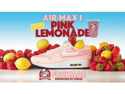 「AIR MAX 1 LEMONADE」の別カラーモデルの第二弾PINK LEMONADEが11/12(木)より限定リリース。
