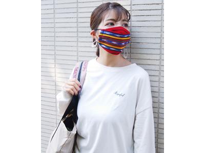 """エスニックファッションブランド「tesoro」より、発売直後から反響の大きかった「レアなエスニックマスク」シリーズに冬の肌対策として注目の """"うるおい保湿マスク"""" が990円で数量限定発売中"""