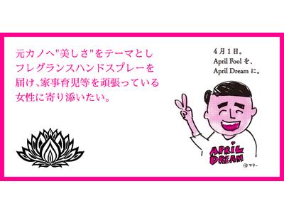 「元カノ」へ