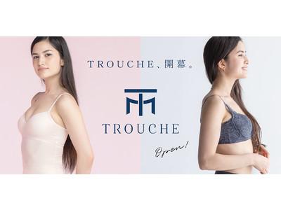 """あなたの欲しかったものがきっと見つかる!エレガントでかわいい""""大人女子""""待望のオンラインショップ「TROUCHE(トルシェ)」9月18日(金)オープン"""