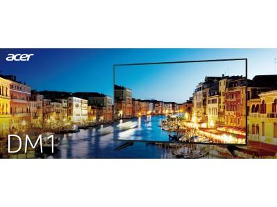 超高解像度4K、HDR10対応、43型モニターDM1シリーズより「DM431Kbmiiipx」を2019年4月25日(木)より発売
