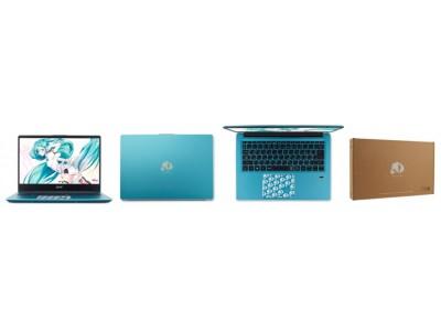 初音ミクとのコラボレーションをした「Acer×HATSUNE MIKU ノートパソコン」 Swift 3「SF314-56-A58U/MIKU」を7 月12 日(金)よりTSUKUMO限定で発売