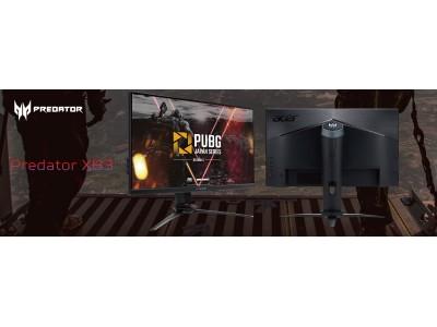 240Hz、IPSパネル搭載でゲームの楽しさを最大限に引き出すゲーミングモニター Predator XB3シリーズより2モデルを3月5日(木)より販売