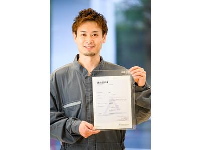 コーンズ横浜ボディショップ 国内初、TUV(テュフ)認定「自動車補修塗装技術エキスパート」を輩出 ~ 最高品質のアフターサービスを提供 ~