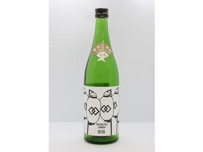 居酒屋の元祖「豊島屋」が神田の飲食店を応援 期間限定!神田の飲食店限定でテイクアウト可能な、四合瓶の日本酒が新登場 「利他特別純米 無濾過生原酒」 新発売