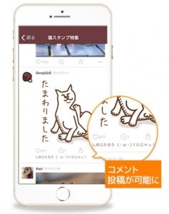 バイドゥ株式会社(本社:東京都港区、代表取締役社長 Charles Zhang、以下バイドゥ)は、日本語文字入力&顔文字キーボード「Simeji」(iOS版)にて本日より、各機能