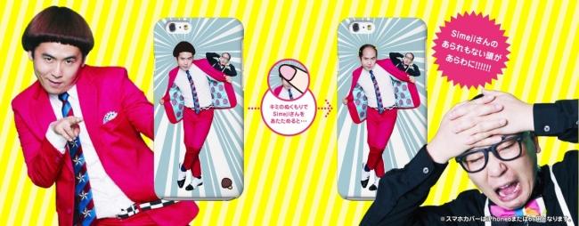 バイドゥ株式会社(本社:東京都港区、代表取締役社長 Charles Zhang)は、日本語入力&きせかえ顔文字キーボードアプリ「Simeji」の変換機能にフォーカスした